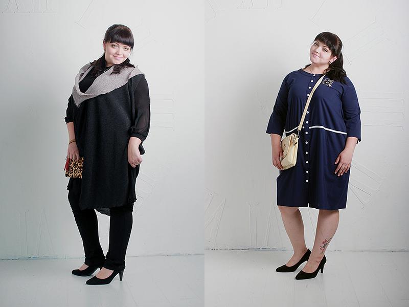 825d59553936 Магазины женской одежды больших размеров для полных женщин